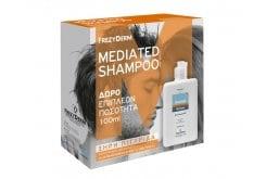 Frezyderm Mediated Shampoo Αντιπιτυριδικό Σαμπουάν για την Ξηρή Πιτυρίδα, 200ml + ΔΩΡΟ 100ml ΕΠΙΠΛΕΟΝ ΠΟΣΟΤΗΤΑ