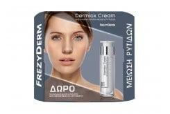 FREZYDERM Dermiox Cream ΠΑΚΕΤΟ ΠΡΟΣΦΟΡΑΣ με Ενισχυμένη κρέμα που μειώνει τις ήδη σχηματισμένες ρυτίδες, 50ml & ΔΩΡΟ σε ειδικό μέγεθος κρέμα σύσφιξης Neck Contour για τον λαιμό, 15ml & αντιρυτιδική κρέμα ματιών Eye Cream 5ml