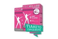 Kilokiller Fat Burner ΠΑΚΕΤΟ ΠΡΟΣΦΟΡΑΣ (1+1 ΔΩΡΟ) Ισχυρή Φόρμουλα για την Καύση του Σωματικού Λίπους, 2 x 28 tabs