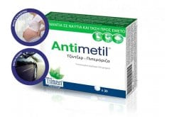 Tilman Antimetil Συμπλήρωμα Τζίντζερ για την Αντιμετώπιση της Ναυτίας, 30 tabs