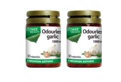 2 x Power Health Odourless Garlic 1.000mg Συμπλήρωμα Σκόρδου για την καλή υγεία του καρδιαγγειακού συστήματος, 2 x 30 caps
