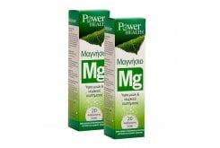2 x Power Health Magnesium 220mg Συμπλήρωμα Μαγνησίου, 2 x 20 eff.tabs