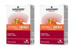 2x Superfoods HIPPOPHAES Energy, 2x 30caps