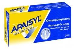 """Εικόνα του """"Merck Apaisyl® Nail Mycosis, Στυλό 4gr """""""