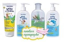 """Εικόνα του """"Frezyderm Baby ΠΑΚΕΤΟ με Baby Cream Κρέμα για την Αλλαγή της Πάνας, 175ml, Baby Bath Απαλό Αφρόλουτρο Καθημερινής Χρήσης, 300ml, Baby Hydra Milk Ενυδατικό Γαλάκτωμα Σώματος, 200ml & Baby Shampoo Απαλό Σαμπουάν Καθημερινής Χρήσης, 300ml"""""""