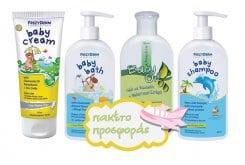 """Εικόνα του """"Frezyderm Baby ΠΑΚΕΤΟ με Baby Cream Κρέμα για την Αλλαγή της Πάνας, 175ml, Baby Bath Απαλό Αφρόλουτρο Καθημερινής Χρήσης, 300ml, Baby Oil Ελαφρά Αρωματισμένο Μαλακτικό Λάδι Σώματος, 200ml & Baby Shampoo Απαλό Σαμπουάν Καθημερινής Χρήσης, 300ml"""""""
