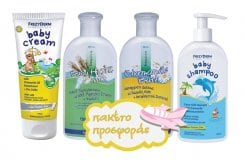 Frezyderm Baby PACKAGE with Baby Cream, 175ml, Baby Chamomile Bath, 200ml, Baby Hydra Milk, 200ml & Baby Shampoo, 300ml