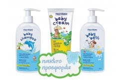 FREZYDERM BABY BATH 200 ml + FREZYDERM BABY SHAMPOO 200 ml + FREZYDERM BABY CREAM 175 ml