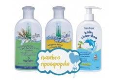 """Εικόνα του """"Frezyderm Baby ΠΑΚΕΤΟ με Baby Chamomile Bath Διάλυμα για τον Καθαρισμό του Ερεθισμένου Δέρματος, 200ml , Baby Hydra Milk Ενυδατικό Γαλάκτωμα Σώματος, 200ml & Baby Shampoo Απαλό Σαμπουάν Καθημερινής Χρήσης, 300ml """""""