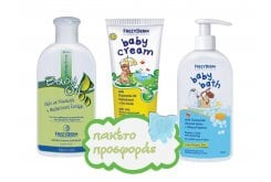 Frezyderm Baby PACKAGE with Baby Cream, 175ml, Baby Bath, 300ml & Baby Oil, 200ml