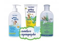 Frezyderm Baby PACKAGE with Baby Cream, 175ml, Baby Bath, 300ml & Baby Hydra Milk, 200ml