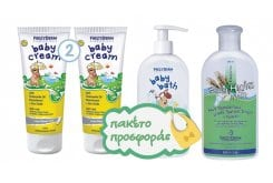 Frezyderm Baby PACKAGE with 2 x Baby Cream, 2 x 175ml, Baby Bath, 300ml & Baby Hydra Milk, 200ml