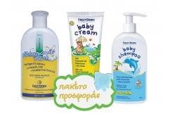 Frezyderm Baby ΠΑΚΕΤΟ με Baby Cream Κρέμα για την Αλλαγή της Πάνας, 175ml, Baby Chamomile Bath Λεπτόρρευστο Διάλυμα για τον Καθαρισμό του Ερεθισμένου Δέρματος, 200ml & Baby Shampoo Απαλό Σαμπουάν Καθημερινής Χρήσης, 300ml