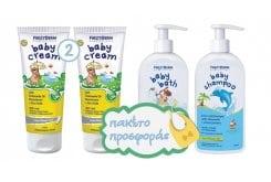 """Εικόνα του """"Frezyderm Baby ΠΑΚΕΤΟ με 2 x Baby Cream Κρέμα για την Αλλαγή της Πάνας, 2 x 175ml, Baby Bath Απαλό Αφρόλουτρο Καθημερινής Χρήσης, 300ml & Baby Shampoo Απαλό Σαμπουάν Καθημερινής Χρήσης, 300ml """""""
