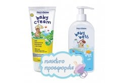 Frezyderm Baby PACKAGE with Baby Cream, 175ml & Baby Bath, 300ml