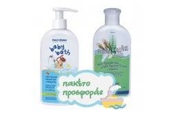 Frezyderm Baby ΠΑΚΕΤΟ με Baby Bath Απαλό Αφρόλουτρο Καθημερινής Χρήσης, 300ml & Μαζί Baby Hydra Milk Ενυδατικό Γαλάκτωμα Σώματος, 200ml