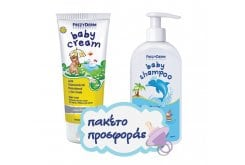 Frezyderm Baby PACKAGE with Baby Cream, 175ml & Baby Shampoo, 300ml