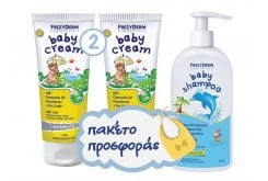 Frezyderm Baby PACKAGE with 2 x Baby Cream, 2 x 175ml & Μαζί Baby Shampoo, 300ml