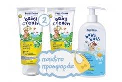 Frezyderm Baby PACKAGE with 2 x Baby Cream, 2 x 175ml & Μαζί Baby Bath, 300ml