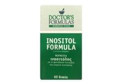 """Εικόνα του """"Doctor's Formulas Inositol Συμπλήρωμα Διατροφής με Ινοσιτόλη (Βιταμίνη B8), 60caps """""""