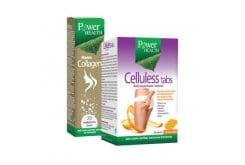 Power Health OFFER PACK with Celluless, 60tabs with Celluless Soap, 125gr & GIFT Marine Collagen, 20 eff. tabs
