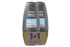 """Εικόνα του """"Dove Men Roll On Cool Fresh (1+1 ΔΩΡΟ) Αποσμητικό Roll On, 2 x 50ml """""""