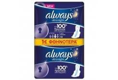"""Εικόνα του """"Always Ultra Night Σερβιέτες Νύχτας, 14 τεμάχια """""""