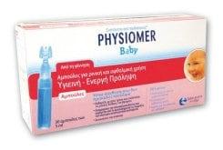 Physiomer Unidoses Baby Αμπούλες για Ρινική & Οφθαλμική Χρήση από τη Γέννηση, 30 x 5ml