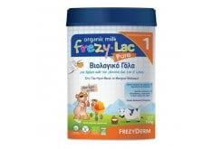 """Εικόνα του """"Frezylac 1 Βιολογικό Οργανικό Γάλα για την Διατροφή του Τελειόμηνου Βρέφους από τη Γέννηση έως τον 6ο Μήνα, 900gr"""""""