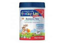 """Εικόνα του """"Frezylac 2 Βιολογικό Οργανικό Γάλα Κατάλληλο για τη Διατροφή Βρεφών από τον 6ο Μήνα στα Πλαίσια μιας Μικτής Διατροφής, 900gr"""""""