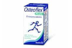 Health Aid OSTEOFLEX PLUS Glucosamine - Chondroitin - MSM - Collagen, 60 ταμπλέτες