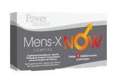 """Εικόνα του """"Power Health Men's X Now Συμπλήρωμα Διατροφής για την Άμεση Τόνωση της Ερωτικής Διάθεσης & της Στυτικής Λειτουργίας, με Γεύση Λεμονάδας, 4 eff. tabs """""""