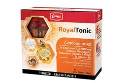 Lanes RoyalTonic Πόσιμο Συμπλήρωμα Διατροφής με Βασιλικό Πολτό, Πρωτόγαλα & Πρόπολη, 10 vials x 10ml