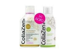"""Εικόνα του """"CollaZen+ ΠΑΚΕΤΟ CollaZen+ με Πόσιμο Υδρολυμένο Θαλάσσιο Κολλαγόνο & Υαλουρονικό Οξύ για την Καλή Υγεία των Αρθρώσεων, με Γεύση Βατόμουρο, 500ml & ΔΩΡΟ Vitamin D3 Πόσιμη Βιταμίνη D3 με Γεύση Μήλο, 300ml """""""