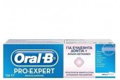 Oral B Pro Expert Sensitive & Whitening Oδοντόκρεμα για Ευαίσθητα Δόντια & Απαλή Λεύκανση, 75ml