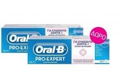 2 x Oral B Pro Expert Sensitive & Whitening (1+1 ΔΩΡΟ) Oδοντόκρεμα για Ευαίσθητα Δόντια & Απαλή Λεύκανση, 2 x 75ml