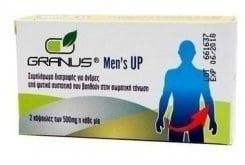 Granus Men's Up Συμπλήρωμα για την Ενίσχυση των Ανδρικών Σεξουαλικών Επιδόσεων με Αποτελεσματικότητα εως 48 ώρες, 2caps