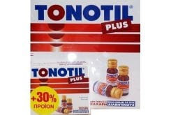 Tonotil Plus Συμπλήρωμα Διατροφής με Καρνιτίνη & 4 Αμινοξέα για Μεγάλη Ενέργεια & Δύναμη, 10 + 3 ΔΩΡΟ x 10ml