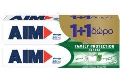AIM Herbal (1+1 ΔΩΡΟ) Οδοντόκρεμα για Γερά Δόντια & Δροσερή Αναπνοή, 2 x 75 ml