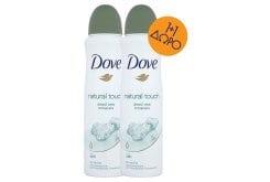 """Εικόνα του """"Dove Spray Natural Touch (1+1 ΔΩΡΟ) Αποσμητικό Σπρέι με 1/4 Ενυδατική Κρέμα, 2 x 150ml"""""""