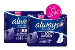 Always Ultra Night (1+1 ΔΩΡΟ) Σερβιέτες Υψηλής Απορροφητικότητας, 2 x 7 τεμάχια