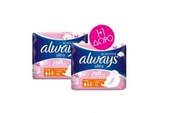 Always Sensitive Soft Normal Plus Ultra (1+1 ΔΩΡΟ) Σερβιέτα Απαλή σα Βαμβάκι, 2 x 10 τεμάχια