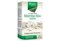Power Health Chios Mastic Extra, 14 sachets