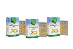 3 x Power Health Foods Καθαρό Μουρουνέλαιο 600mg, 3 x 60 caps