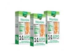 3 x Power Health (1+1  ΔΩΡΟ) με Magnesium 220mg Συμπλήρωμα Μαγνησίου, 3 x 20 eff.tabs & μαζί Vitamin C 500mg Αναβράζουσα Βιταμίνη C με Γεύση Πορτοκάλι, 3 x 20 eff. tabs