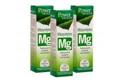 3 x Power Health Magnesium 220mg Συμπλήρωμα Μαγνησίου, 3 x 20 eff.tabs