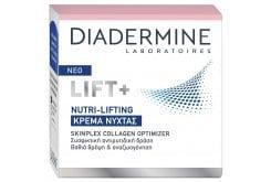 Diadermine Cream Lift+ Nutritive Night Συσφικτική Αντιρυτιδική Κρέμα Νύχτας, 50ml