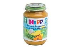 """Εικόνα του """"Hipp Βρεφικό Γεύμα Βιολογικής Καλλιέργειας,με Ποικιλία Λαχανικών, 190 gr """""""