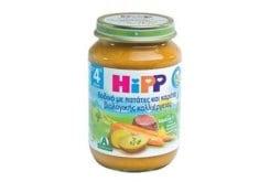 """Εικόνα του """"Hipp Υποαλλεργικό Βρεφικό Γεύμα Βιολογικής Καλλιέργειας με Βοδινό, Πατάτες & Καρότα, 190 gr """""""