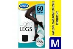 Scholl Light Legs Καλσόν Διαβαθμισμένης Συμπίεσης 60DEN Medium, Μαύρο Χρώμα, 1 τεμάχιο